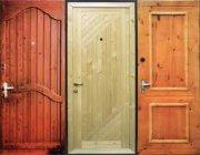 Вагонка для отделки стальной двери