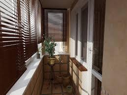 """Обустройство лоджии или балкона """" строительство и ремонт."""