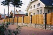 Комбинированный забор для дома
