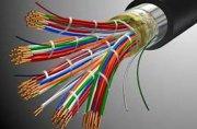 Продажа кабеля и провода