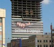 Строительная реклама о недвижимости