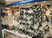 Магазин строительных инструментов и оборудования
