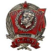 Памятные знаки и жетоны СССР