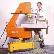 Оборудование для камнеобработки