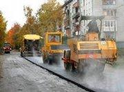 Укладка асфальта Новосибирске